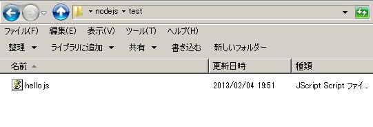 image_20130204_195433_21