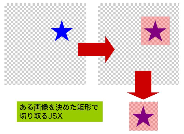 image_20130614_004424_7