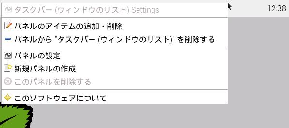 image_20150412_124236_15