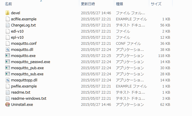 windows-7-64bit-install-mosquitto_12