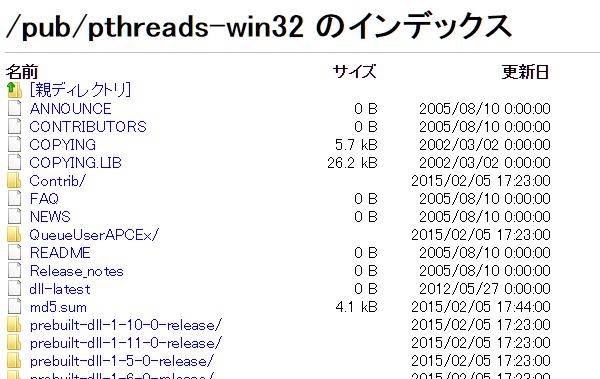 windows-7-64bit-install-mosquitto_16