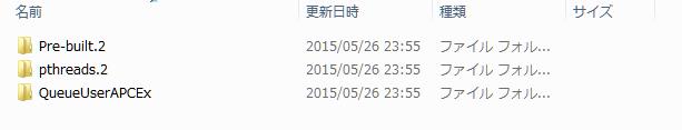 windows-7-64bit-install-mosquitto_18