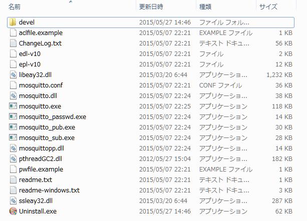 windows-7-64bit-install-mosquitto_20