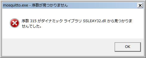 windows-7-64bit-install-mosquitto_22