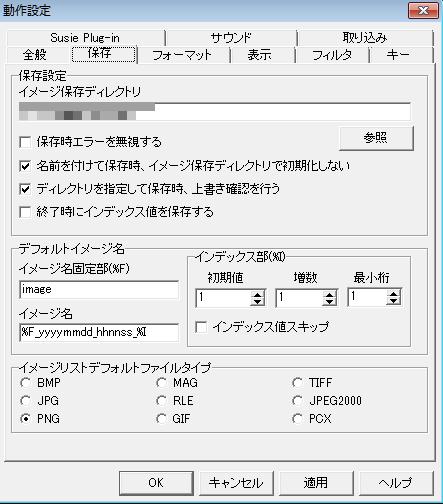 windows-capture-tool-memo_2