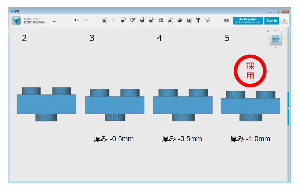 littebits-lego-3dprinter-try-and-error_21