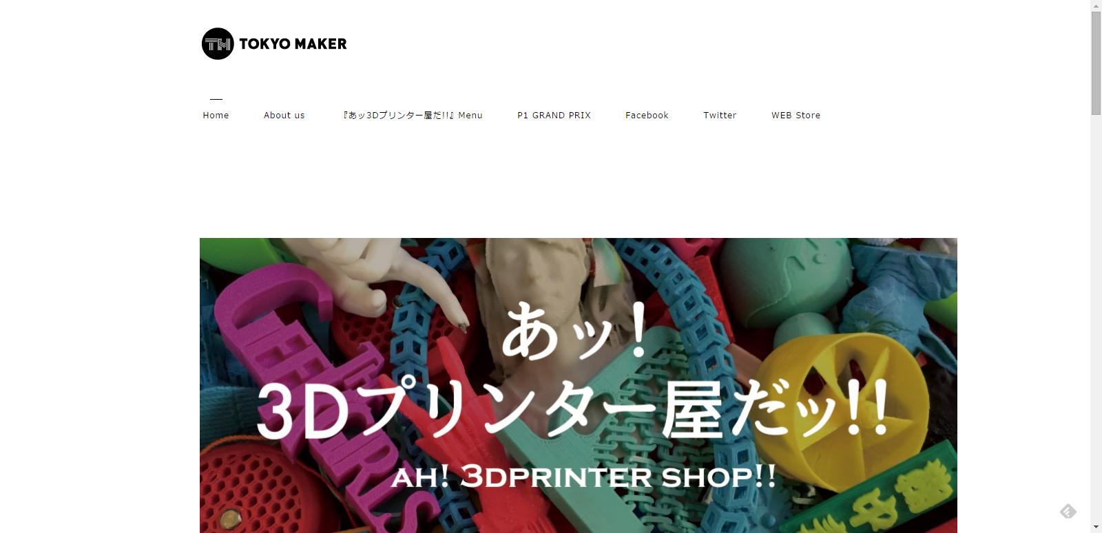 nakano-3dprinter-stl-data-1st_1