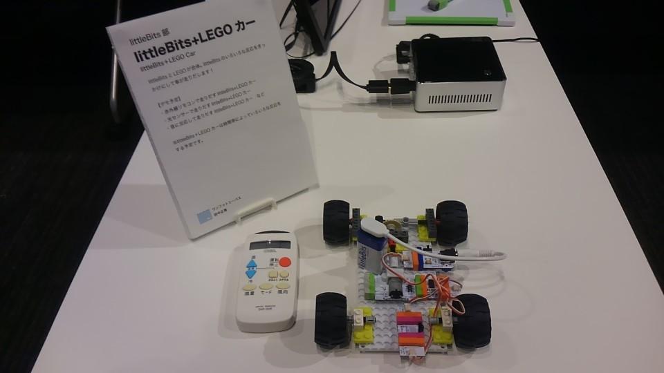 playgroung2015-littlebits-workshop_3