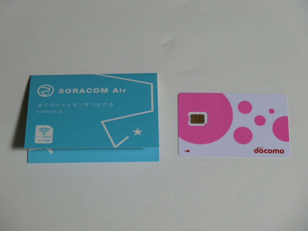 soracom-air-raspberry-pi-firststep_8