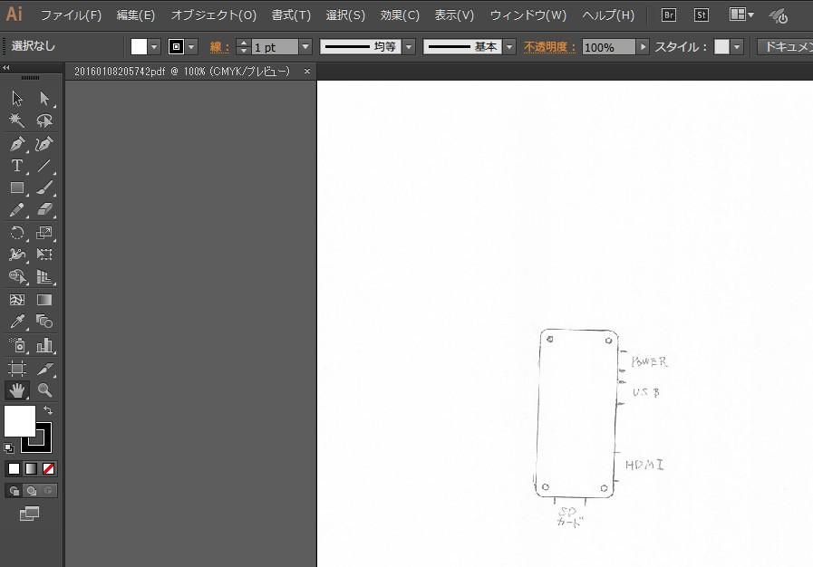 raspberry-pi-zero-3dprinter-make-stl_10