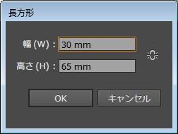 raspberry-pi-zero-3dprinter-make-stl_14