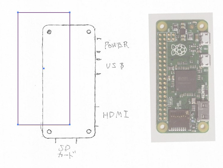 raspberry-pi-zero-3dprinter-make-stl_15