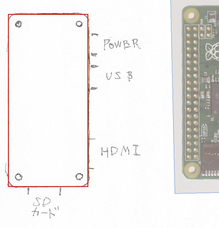 raspberry-pi-zero-3dprinter-make-stl_16